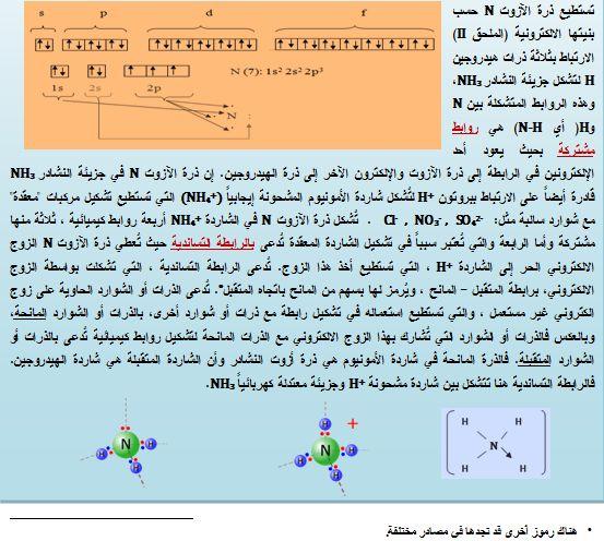 bonds2.jpg
